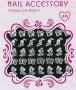 White Sticker - Feine weiße Straßblümchen Sticker - Q3